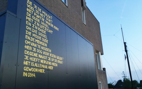 IJsselkade Bronzen Balsponsor DZC'68