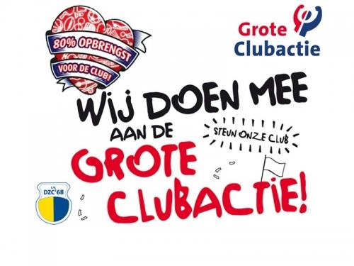 Grote Clubactie 2016, Help onze club DZC'68 aan mooie uurtjes!