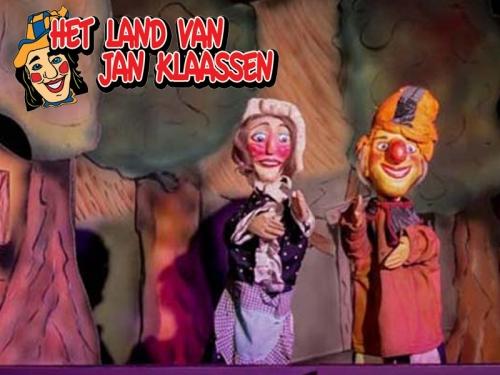 Jan Klaassen en Katrijn lid van DZC'68 familie!