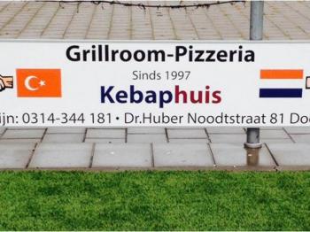 Kebaphuis Doetinchem nieuwe bordsponsor DZC'68