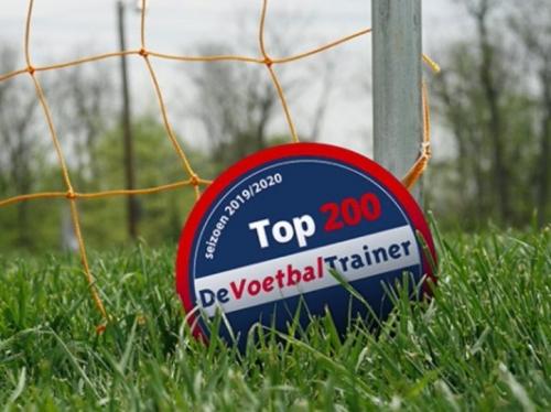 DZC'68 op 64ste plek, best presterende amateurclub van Nederland